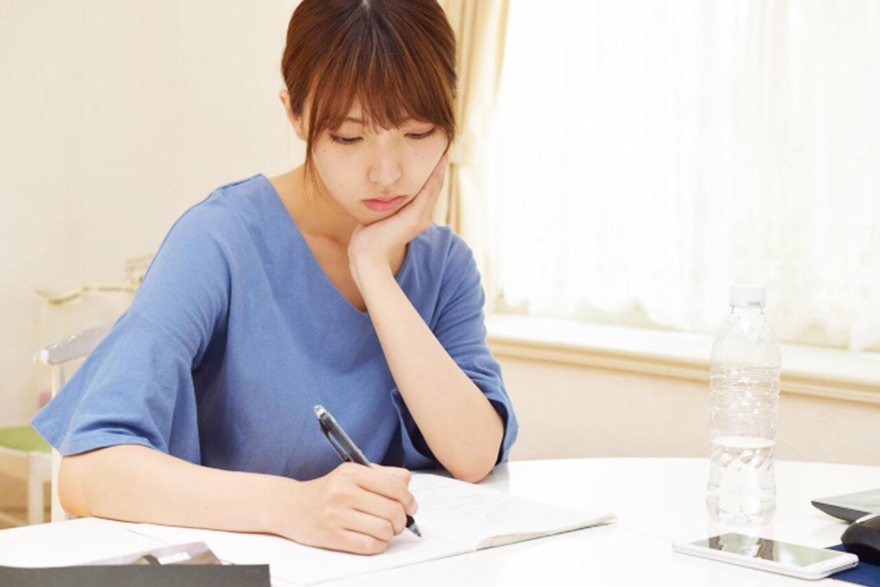 進級試験対策